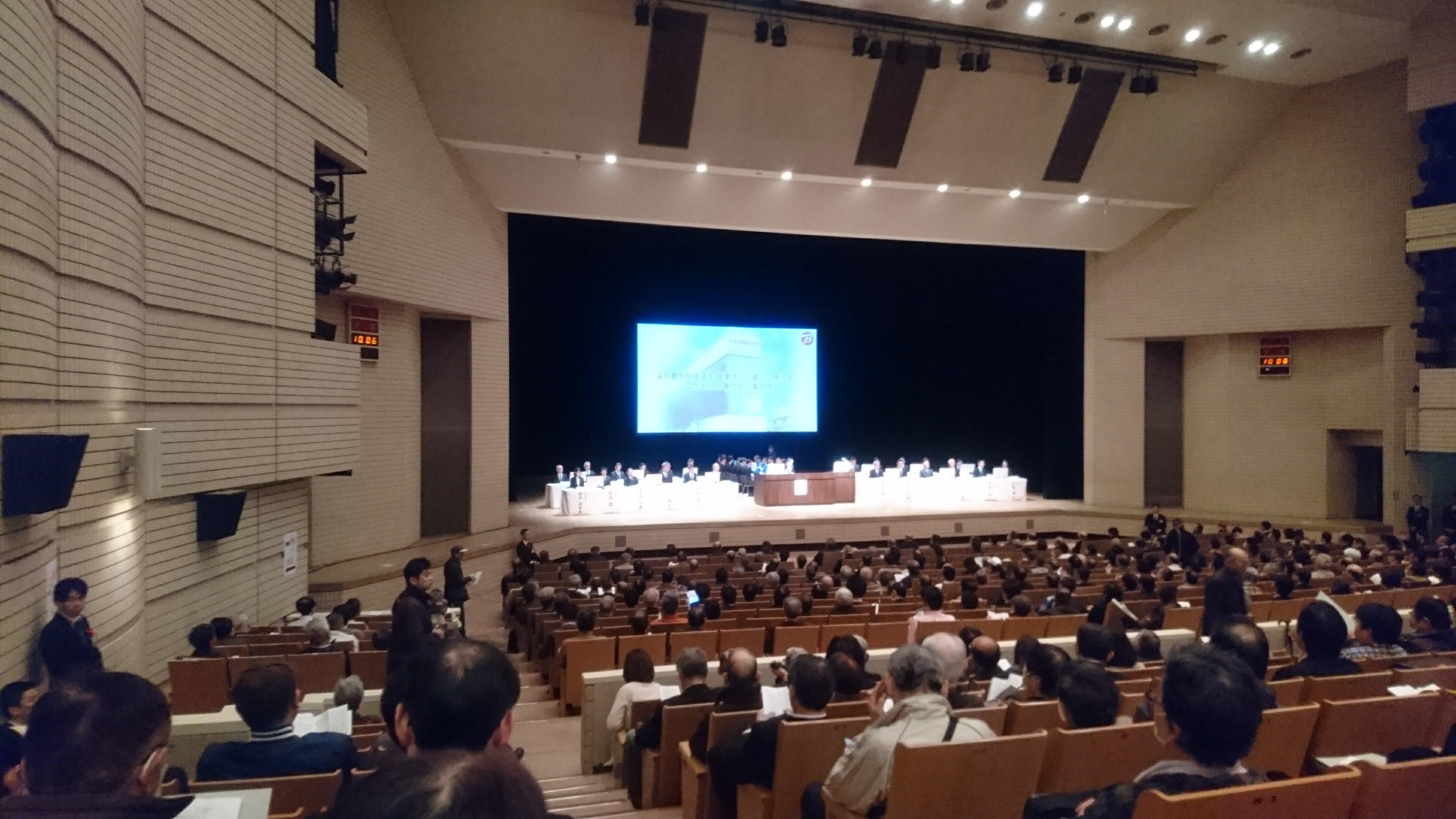 株主総会の会場の様子