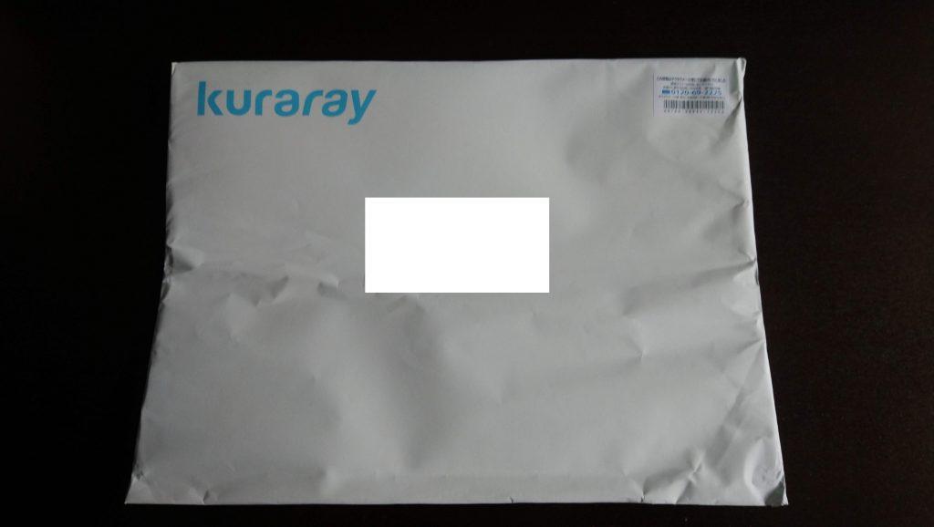 2018年11月24日(土)に郵便で到着